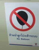 no-balloon-sm